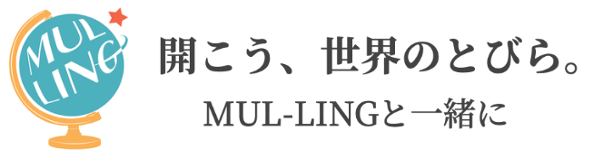 MUL-LING